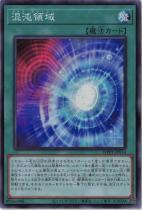 混沌領域【スーパー】WPP1-JP014