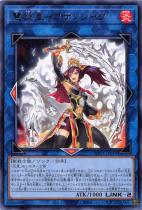 慧炎星−コサンジャク【レア】WPP1-JP049