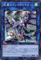 死翼のフレスヴェイス【ノーマル】WPP1-JP066