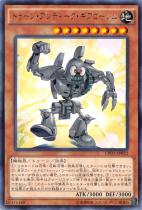 トゥーン・アンティーク・ギアゴーレム【レア】 CPD1-JP022