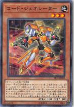コード・ジェネレーター【パラレル】ST19-JP008