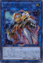トランスコード・トーカー【ウルトラ】ST18-JP041
