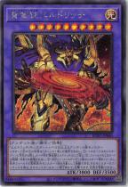 黄金狂 エルドリッチ【シークレット】BLVO-JP040