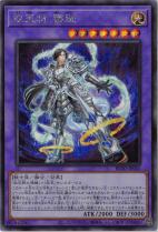 双天将 密迹【シークレット】BLVO-JP041