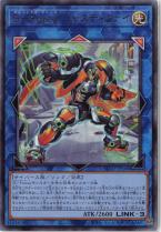 S-Force ジャスティファイ【レリーフ】BLVO-JP048