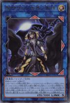 閉ザサレシ世界ノ冥神【レリーフ】BLVO-JP050