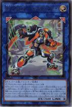 S-Force ジャスティファイ【ウルトラ】BLVO-JP048