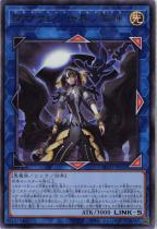 閉ザサレシ世界ノ冥神【ウルトラ】BLVO-JP050