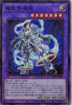 双天将 密迹【スーパー】BLVO-JP041