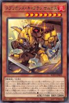スプリガンズ・キャプテン サルガス【レア】BLVO-JP009