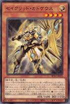 セイクリッド・カドケウス【レア】BLVO-JP022