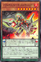 パラメタルフォーゼ・メルキャスター【ノーマル】BLVO-JP020