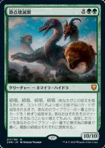 頂点壊滅獣/Apex Devastator(CMR)【日本語FOIL】