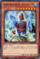 氷結界の交霊師【ノーマル】SD40-JP016