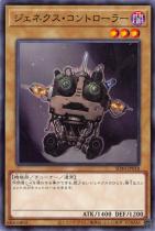 ジェネクス・コントローラー【ノーマル】SD40-JP018