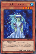 水の精霊アクエリア【ノーマル】SD40-JP020