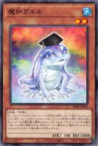 魔知ガエル【ノーマル】SD40-JP021