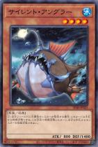 サイレント・アングラー【ノーマル】SD40-JP025