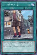 ワンチャン!?【ノーマル】SD40-JP033