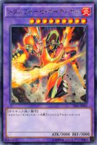 メタルフォーゼ・カーディナル【レア】 TDIL-JP045