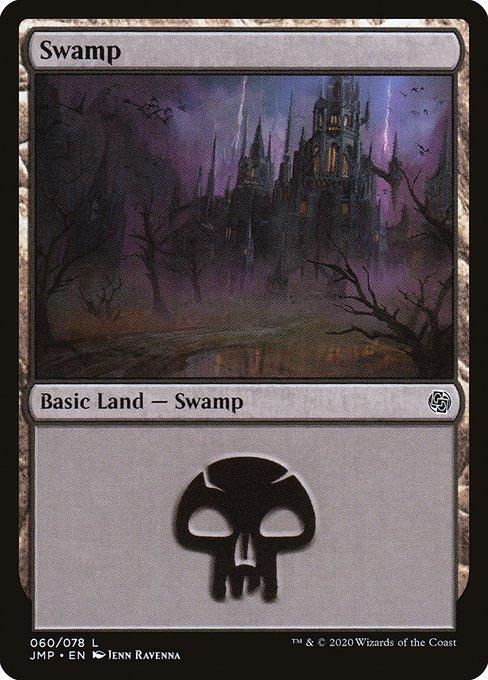 沼/Swamp(JMP)【英語】