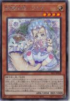 妖精伝姫−ラチカ【シークレット】SLT1-JP018