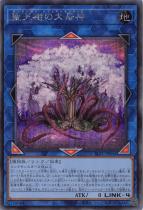 聖天樹の大母神【シークレット】SLT1-JP034