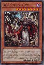 竜血公ヴァンパイア【ウルトラ】SLT1-JP001
