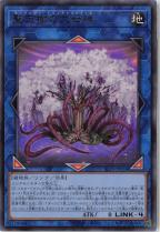 聖天樹の大母神【ウルトラ】SLT1-JP034
