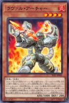 ラヴァル・アーチャー【レア】SLT1-JP003