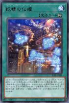 妖精の伝姫【レア】SLT1-JP019