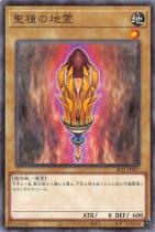 聖種の地霊【パラレル】SLT1-JP027