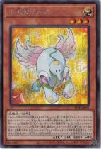 小天使テルス【シークレット】21PP-JP002