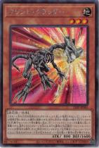 フリント・クラッガー【シークレット】21PP-JP005