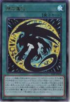 神の進化【ウルトラ】21PP-JP003