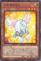 小天使テルス【パラレル】21PP-JP002