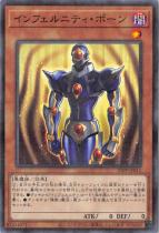 インフェルニティ・ポーン【パラレル】21PP-JP011