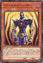 インフェルニティ・ポーン【ノーマル】21PP-JP011