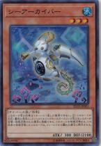シーアーカイバー【スーパー】SD33-JP003