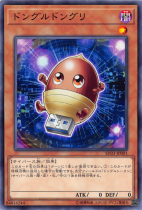 ドングルドングリ【ノーマル】SD33-JP001