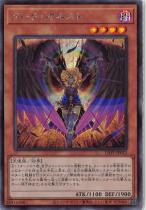 ダーク・オネスト【シークレット】LIOV-JP022