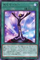 めぐり−Ai−【レア】LIOV-JP060