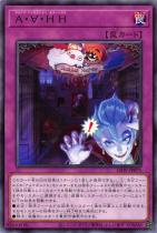 A・∀・HH【レア】LIOV-JP075