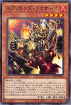 スプリガンズ・ブラザーズ【ノーマル】LIOV-JP005