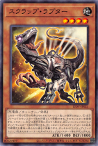 スクラップ・ラプター【ノーマル】LIOV-JP021
