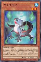 ヤモイモリ【ノーマル】LIOV-JP029