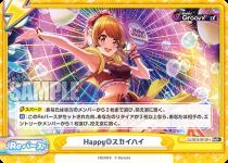 ReR+ Happy◎スカイハイ