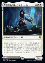 戦闘の神、ハルヴァール/Halvar, God of Battle // Sword of the Realms(KHM)【日本語FOIL】
