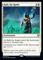 兵員の結集/Rally the Ranks(KHM)【英語FOIL】