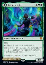 樹の神、エシカ/Esika, God of the Tree // The Prismatic Bridge(KHM)【日本語FOIL】